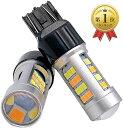 ウインカーポジション キット LED T20 ダブル 12V アンバー ホワイト(ホワイト/アンバー, ワンサイズ)