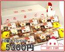 【北海道産】【チャリティーファフィ卵10個入10パック】生卵/たまごかけご飯/濃厚な卵