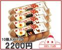 チャリティーファフィ卵40個【10個入り×4パック】