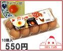 【チャリティーファフィ卵20個(10個入×1パック)】【北海道産】