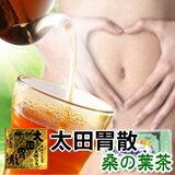 【3個セット送料無料】30袋入り♪ホットもアイスもおいしいと評判【健康茶 2011 限定 ティー 食...