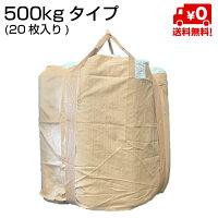 OTS/フレコンバック/1トン土のう/トン袋