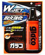 ソフト99 ダブルジェットガラコ耐久強化 04169