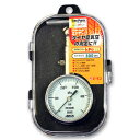 タイヤの空気圧測定にエーモン 6777 エアゲージ