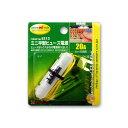 エーモン E513 ミニ平型ヒューズ電源