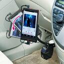 セイワ SEIWA スタンド&USB充電器可能フレキシブルア...