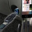 USB FMトランスミッター 4バンド USB1ポートカシムラKD-182