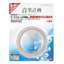 エーモン 2420 アルミガラスクロステープ 1ケース(10個入)