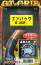牛本革ハンドルグリップ X219 ブラック 4本スポーク用