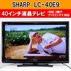 【レア商品】【2011年製】SHARP/シャープ40V型地上・BS・110度CSデジタルフルハイビジョン液晶テレビAQUOSLC-40E9(フルHD/40V型/スタンド付/リモコン付)【液晶テレビ中古】