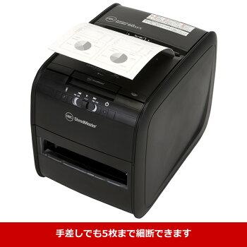 アコ・ブランズ・ジャパン新品オートフィードシュレッダーGSH60AFX