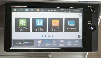 【最新機種】SHARPMX-3650FNA3フルカラー複合機【】4段カセット【コピー・ファックス・ネットワークプリンター・ネットワークスキャナー】【コピー機A3/複合機A3】【業務用】【無線LAN接続/MacOS対応】