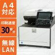 シャープ(SHARP) A4 フルカラーコピー機/複合機 MX-C302W(コピー、FAX、プリンター、カラースキャナー)中古コピー機【中古】【最新 現行】保証 残少 美品 スモールオフィス向け【低カウンタ】