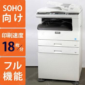 【水曜限定ポイント2倍】シャープモノクロコピー機AR-N182FG(毎分18枚印刷/2段給紙カセット)コピー機/複合機【】