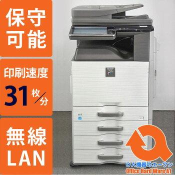 シャープ/SHARPA3カラー複合機MX-3140FN(コピー・ファックス・ネットワークプリンター・ネットワークスキャナー/毎分31枚印刷可)【】