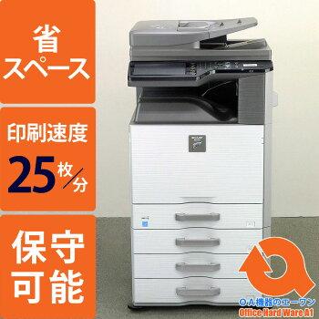 ャープ/SHARPカラーコピー機(複合機)MX-2517FN