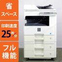 【送料無料】京セラ TASKalfa 256i A3白黒コピー機/複合...