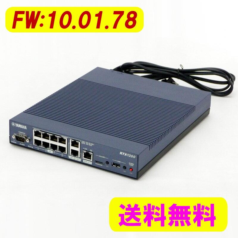 有線LAN, 有線LANルーター FW Rev.10.01.78 RTX1200 YAMAHA VPN 1