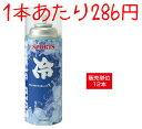 コールドスプレー 冷却スプレー 420ml 1ダース(12本