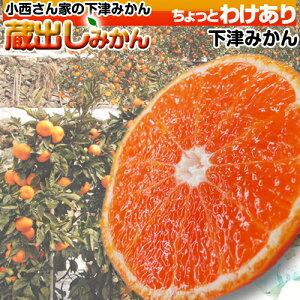 ブランド オレンジ