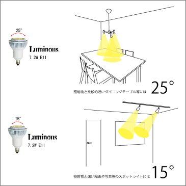 【11187】ハロゲンタイプLED電球【電球色】7.2W-E11 400Lm 30W形 ルミナス【ドウシシャ】 おしゃれ 電気 新生活 照明 ひとり暮らし 照明