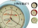 アメリカンなデザインの小ぶりな目覚まし時計小さいので旅のお供にも【YCK-420】ビンテージ風目...