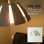 Mocc3PWH【モック3Pホワイト】ペンダントライト【ナチュラル】【照明】