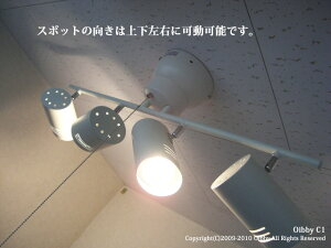 インテリア照明としてもかっこいい4灯のスポットシーリングライトです。色はクリーム色【YCL-99...