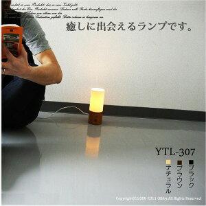ナチュラルで可愛い磁器シェードのテーブルランプ 調光機能付でとっても便利 癒しのインテリア...