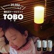 照明 スタンド 間接照明 北欧 テーブルライト 授乳ランプ 授乳照明 ウッド かわいい おしゃれ 子育て 赤ちゃん 寝室 出産祝 調光式 間接照明 デスクスタンド 電気 照明 育児 LED電球対応 照明