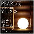 テーブルライト テーブルランプ YTL-338 北欧 無段階調光式 調光 10P03Dec16