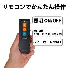 LEDシーリングライト(Bluetoothスピーカー内蔵)【Lusic/ルジック】YCL-381ブルートゥーススピーカー天井照明送料無料【ラッピング不可】【4〜6畳用】【ユーワ】20P30May15SSMay15_point20