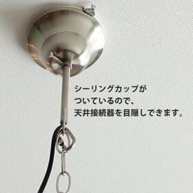 【送料無料】シャンデリアLED電球対応ペンダントランプ北欧【Silvia3P/シルビア3P】かわいいおしゃれYPL-382【ラッピング不可】【4〜6畳用】【ユーワ】10P01Mar15【RCP】
