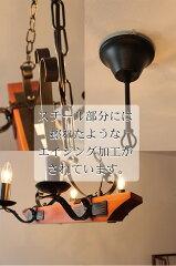シャンデリアLED電球対応ペンダントランプ北欧【Dante/ダンテ】かわいいおしゃれYPL-386【ラッピング不可】【4〜6畳用】【ユーワ】10P11Apr15【RCP】