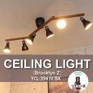 【送料無料】シーリングライトおしゃれリモコン付【Brooklyn/ブルックリン】YCL-394。/スポットライト/シーリングスポット/照明/led/天井照明/北欧/かっこいい/スポットライト【ラッピング不可】【8〜10畳用】【ユーワ】