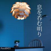ペンダント リビング プチシャンデリア おしゃれ デザイン pendantlight スーパー