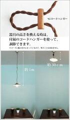 小ぶりなサイズのスチールペンダントpossib437照明LED電球対応ペンダントランプペンダントライトインテリア照明照明器具天井照明キューブ【〜4畳用】10P10Nov13【RCP】