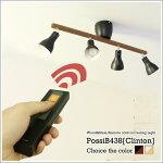 シーリングライトToled/トレド6畳用北欧リモコン付LED電球対応スポットライト4灯PossiB438【ラッピング不可】【ユーワ】10P13Dec14【RCP】