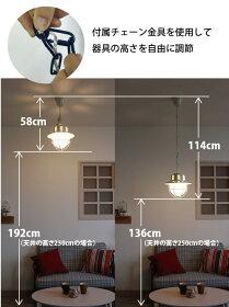 【LED電球対応】ペンダントライト1灯possib439ペンダントランプ/おしゃれ/天井照明/レトロ/LED対応/一人暮らし/【4〜6畳用】【ポッシブ】