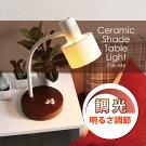 照明スタンド間接照明北欧テーブルライト授乳ランプ授乳照明ウッドかわいいおしゃれ子育て赤ちゃん寝室デスクライト調光式間接照明デスクスタンド電気照明LED電球対応照明