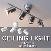 【LED電球対応】【送料無料】シーリングライト スポットライト YCL-999/Oibby-C1【ホワイト/シルバー】おしゃれ/6畳/8畳/リビング用/北欧/ledシーリングライト/シーリングランプ/天井照明/天井ライト/プルスイッチ CEILINGLIGHT 照明 電気 ライト