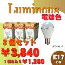 ルミナスLED電球です。白熱球に比べて「長持ち」「少発熱」「少電力」家計も助かるECO設計口金...