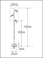 フロアライトAQLED/アクレッドフロアスタンドLED電球対応電気スタンドスポットライトおしゃれスタンドライト北欧風【ラッピング不可】10P13Dec14【RCP】