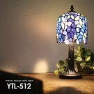 テーブルライトデスクスタンドステンドグラス【Vigne/ヴィーニュ】YTL-512レトロアンティークおしゃれLEDステンドガラスLED電球対応【ユーワ】