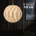 北欧デザインペンダントライト 天井照明 照明 北欧 LED 電球対応 PP モダン リビング 居間 寝室 照明 ダイニング 食卓 6畳 ポリプロピレン 照明器具 おしゃれ PSB538