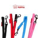 Puppia(パピア) TWO TONE LEADツートーンリード 犬服 ドッグウェア 小型犬用品 子犬 おしゃれ ペット チワワ トイプー ヨーキー その1