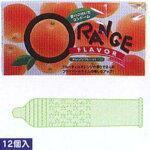 【DM便・定型外郵便等で送料無料】オレンジフレーバー(12個入り)
