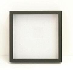 スクウェア額縁 超深寸(9790) ブラック 500角