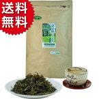 よもぎ花穂茶 奈良東吉野産100%無農薬で栽培しています 90g入 メール便 送料無料 よもぎ茶