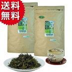 よもぎ花穂茶 2個セット 奈良東吉野産100%無農薬で栽培しています 90gx2入 メール便 送料無料 よもぎ茶
